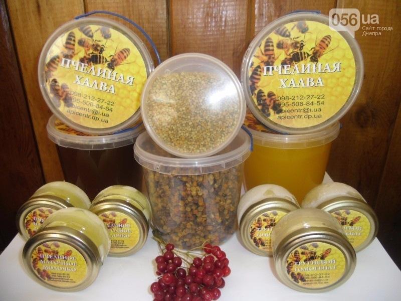 Пчелиная Аптека