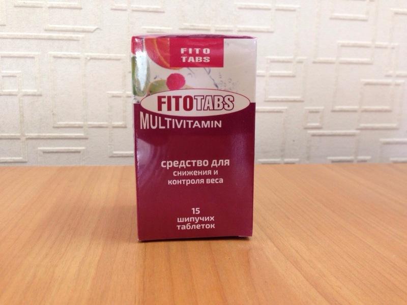 Fito Tabs Multivitamin - шипучки для похудения